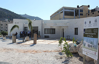 Tell Balata Visitor Centre Upgrade